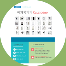 catalogue_button.png